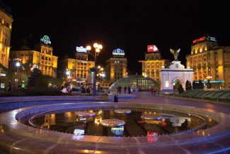 """Brandon Mutari/Special to the DailyHead to Independence Square for a late-night shot of horilka, the Ukrainian national drink of vodka blended with honey and hot red pepper, or Kiev's local beer, Salvutich, which means """"Slavic River"""" and refers to the Dnieper River."""