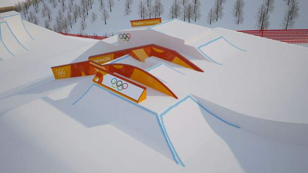 Section one of the Olympic Slopestyle Course to be used in February's 2018 Pyeongchang Winter Olympic Games at Bokwang Phoenix Park Ski Resort.